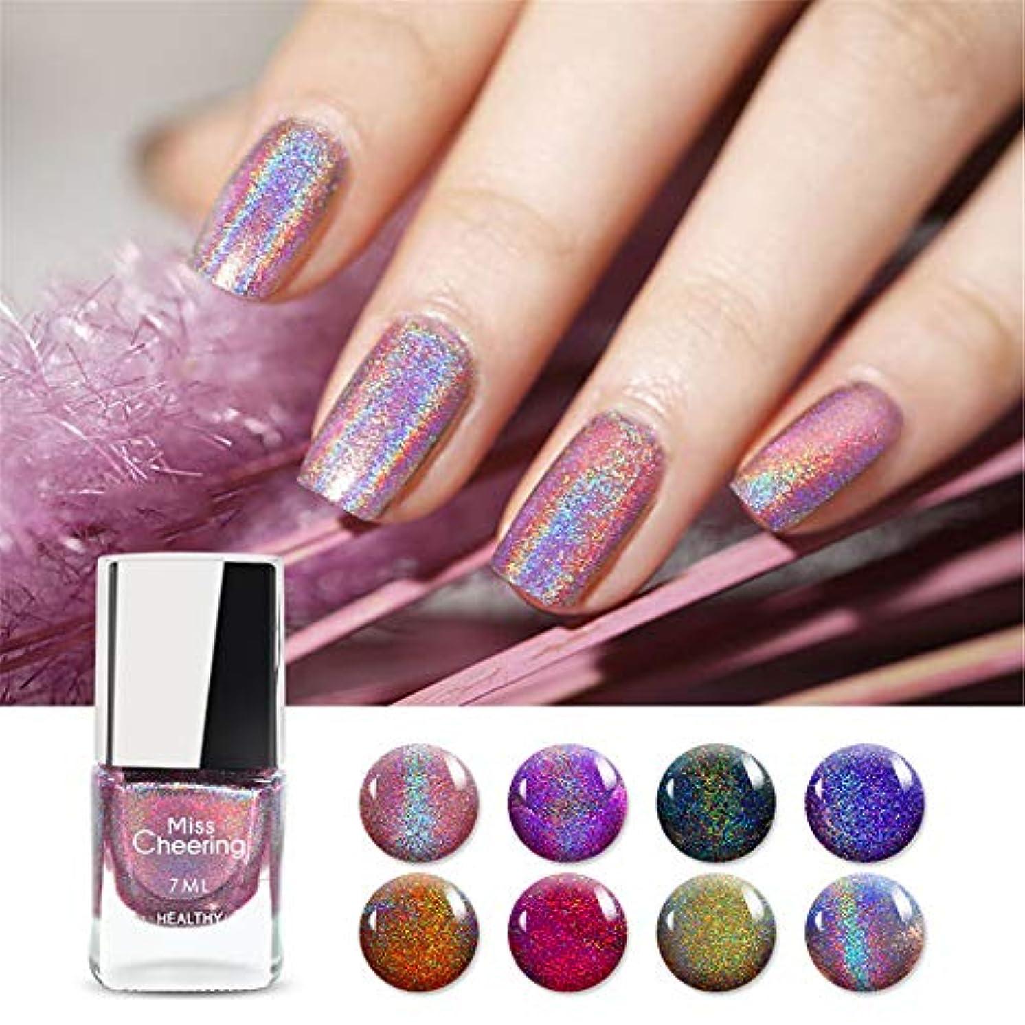 超輝きネイルカラーキラキラレーザーマニキュア ホロマニキュア カメレオン ネイルポリッシュ 眩しい虹色に輝く 7ml ホログリッター ネイルカラー 8色から選べ (3)