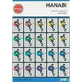 ギターピースGP95 HANABI by Mr.Children(ギターソロ譜・ギター&ヴォーカル譜)