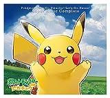 ゲームミュージック<br />Nintendo Switch ポケモン Let's Go! ピカチュウ・Let's Go! イーブイ スーパーミュージック・コンプリート