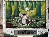 猫のダヤン EVレリーフアート時計 L 森のささやき