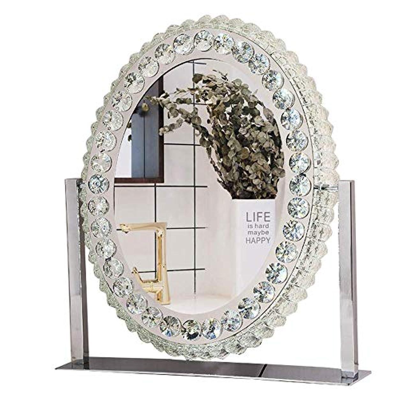 地上でコンデンサーバルブ鏡 ラウンドLED化粧鏡 照明付き クリスタル 化粧鏡 デスクトップ フィルライト360°回転