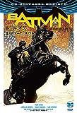 バットマン:ルール・オブ・エンゲージメント (ShoPro Books) 画像