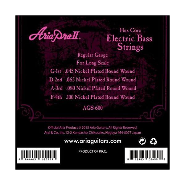 AriaProII アリアプロツー ベース弦 ...の紹介画像2