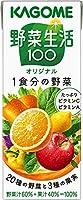 【カゴメ】 野菜生活100 オリジナル 200ml(24本入x3ケース)72本入