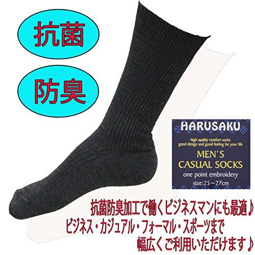 (ハルサク) HARUSAKU 靴下 メンズ ビジネス 黒 ブラック ソックス セット 抗菌 防臭 (大寸12足組)