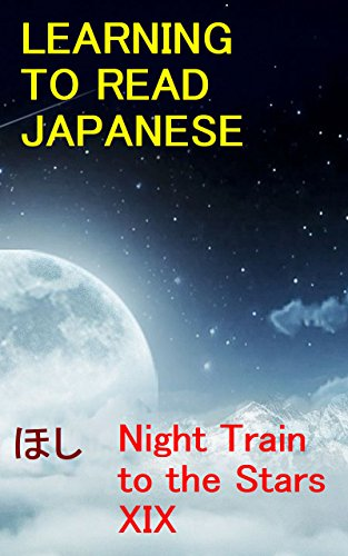 Night Train to the Stars XIX: Learning to Read Japanese: Elementary Reading