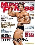 『マッスル・アンド・フィットネス日本版』2016年6月号