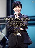 "KIM HYUN JOONG JAPAN TOUR 2015""G...[Blu-ray/ブルーレイ]"