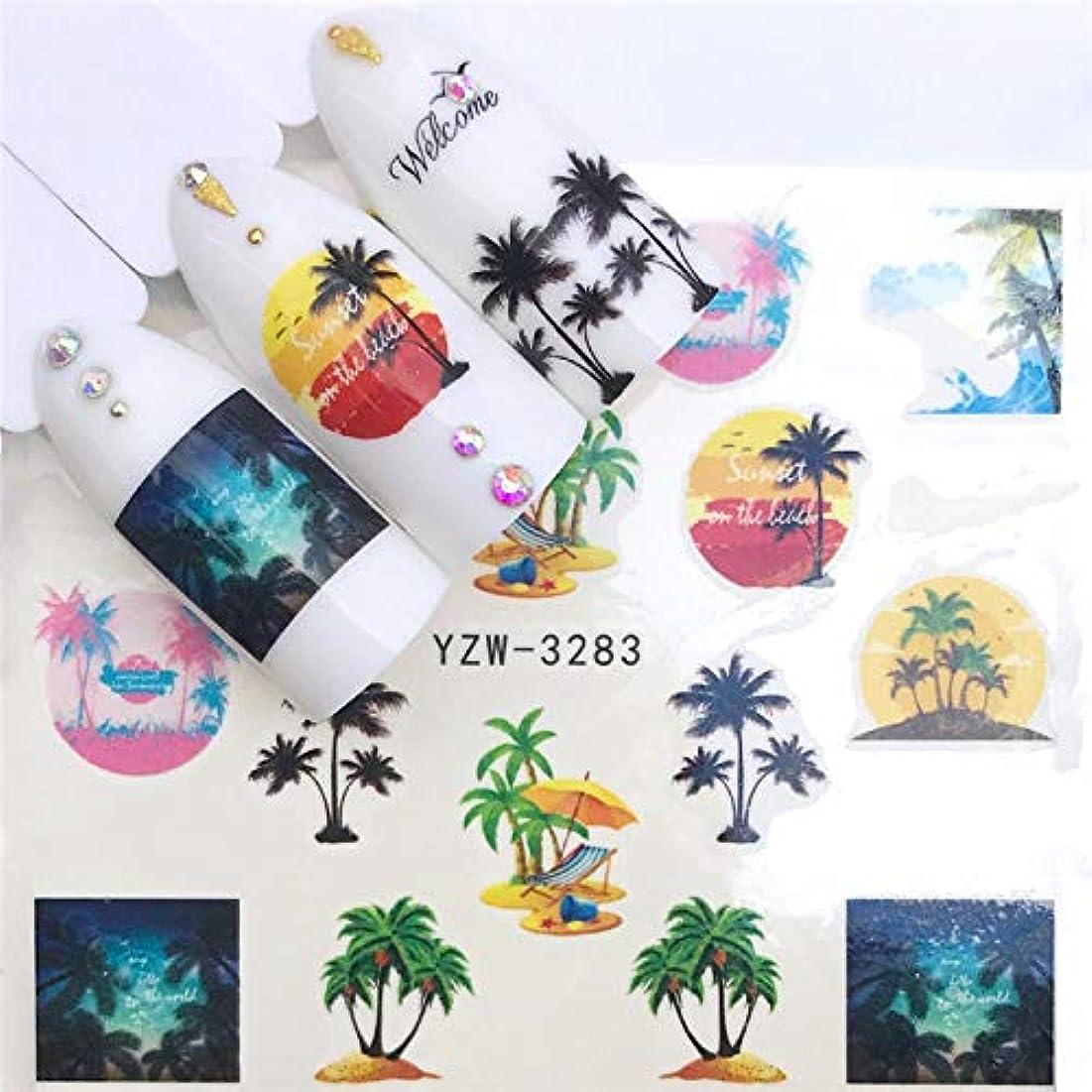 オーナー印象時々SUKTI&XIAO ネイルステッカー 1ピーススライダーネイルステッカーかわいい漫画蜂デカール夏の海洋生物デザイン用ネイルアート透かしタトゥー装飾、Yzw-3283
