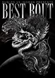 SUGIZO vs INORAN PRESENTS BEST BOUT~L 2/5~[DVD]