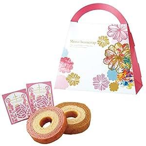 【単品】1箱 メルシーバウムセレクション 36%OFF 結婚式 プチギフト 退職 お礼 贈り物