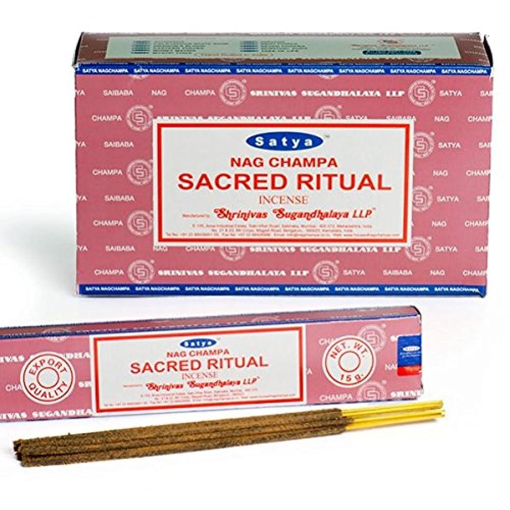 襟貢献する同じSatya Nag Champa Sacred Ritual お香スティック Agarbatti 180グラムボックス   15グラム入り12パック 箱入り   輸出品質