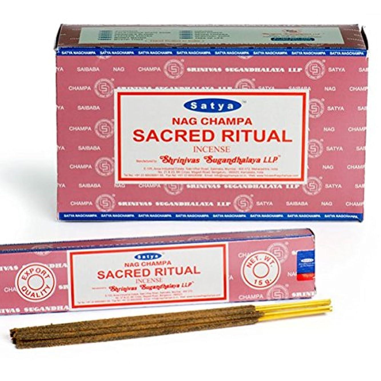 対角線司教ミトンSatya Nag Champa Sacred Ritual お香スティック Agarbatti 180グラムボックス   15グラム入り12パック 箱入り   輸出品質