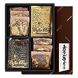 父の日シール09 珈琲クッキー 6枚と潤味ドリップパック10pcギフト 【Amazon.co.jp限定】父の日のプレゼント 1bd329