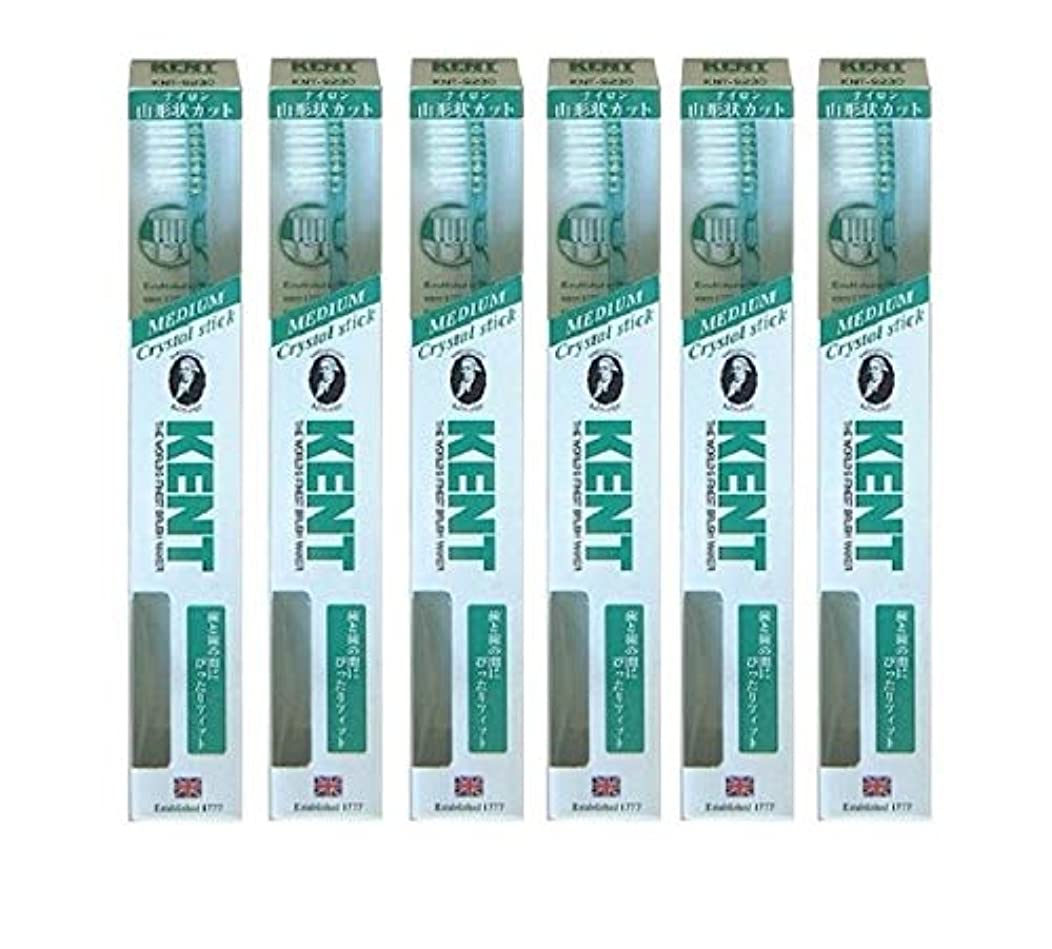 【6本セット】KENT(ケント) クリスタルスティック ナイロン歯ブラシ ふつう KNT9230 エメラルドグリーン