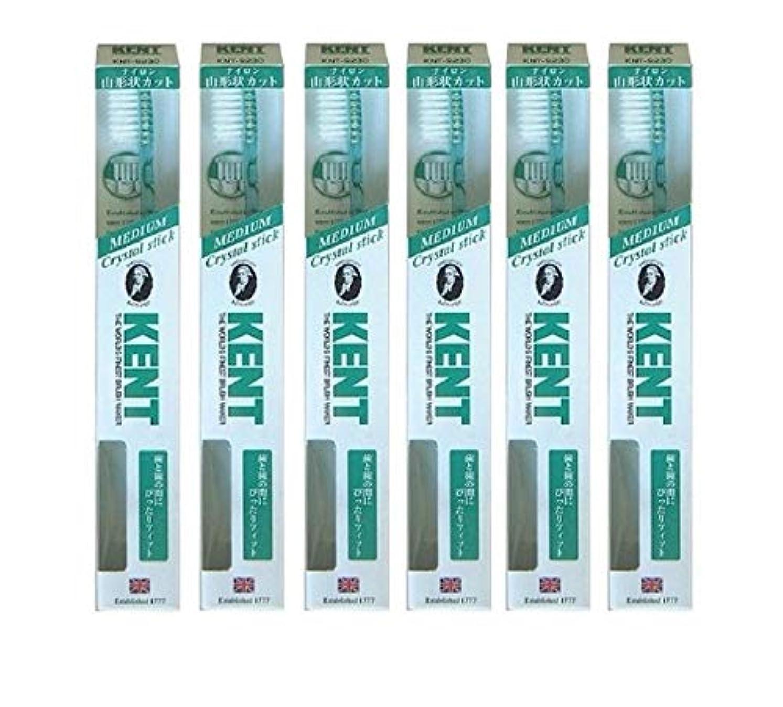 リルほこり教えて【6本セット】KENT(ケント) クリスタルスティック ナイロン歯ブラシ ふつう KNT9230 エメラルドグリーン