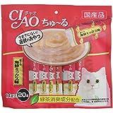 チャオ (CIAO) 猫用おやつ ちゅ~る まぐろ 海鮮ミックス味 14g×20本入