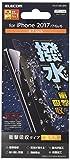 エレコム iPhone8 フィルム 撥水 衝撃吸収 光沢 iPhone7 対応 TH-A17MFLWPG