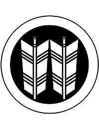 家紋シール 張り紋 黒紋付用 nkp 日向紋 3.9cm 6枚組 丸に並び矢