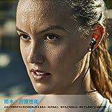 Bluetooth イヤホン, Bluetooth ヘッドホン, WINNI クリアな高音質 6時間連続 トラベルポーチ付 マグネット搭載 IPX4 防水 ブルートゥース 両耳 ワイヤレスイヤホン CVC6.0 ノイズキャンセリング マイク付 ハンズフリー通話 iPhone 対応 【低音重視】【AAC & APT-Xコーデック対応、印象的な高音質・低遅延】【メーカー1年保証】【搭載 CVC6.0ノイズキャンセリング マイク】