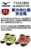 ミズノ 安全靴 プロテクティブスニーカー F1GA1804 オールマイティWT オレンジ 27.0