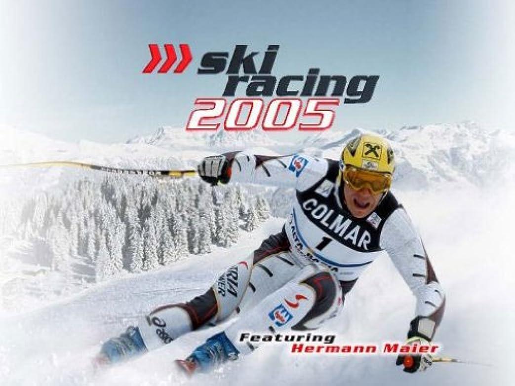したがってブローホール道路Ski racing 2005 ヘルマン?マイヤー(日本語マニュアル付き英語版) [ダウンロード]