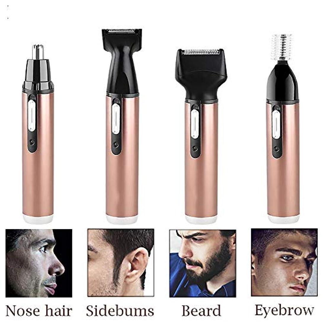 小さいカード見て鼻毛トリマー、4 in 1ファッションオリジナル鼻トリマー電気シェービング安全なフェイスケアトリマー充電式鼻毛トリマー用男性女性