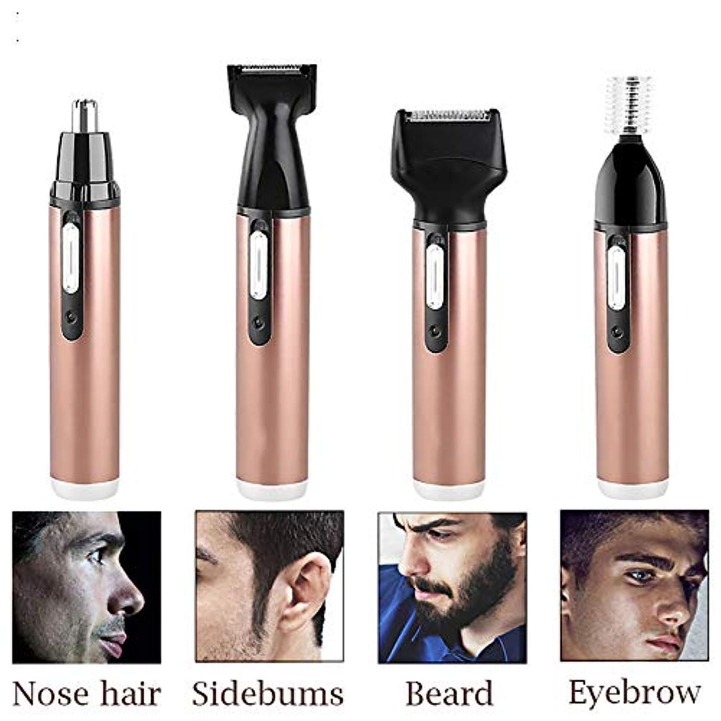 芸術的隔離する拘束鼻毛トリマー、4 in 1ファッションオリジナル鼻トリマー電気シェービング安全なフェイスケアトリマー充電式鼻毛トリマー用男性女性