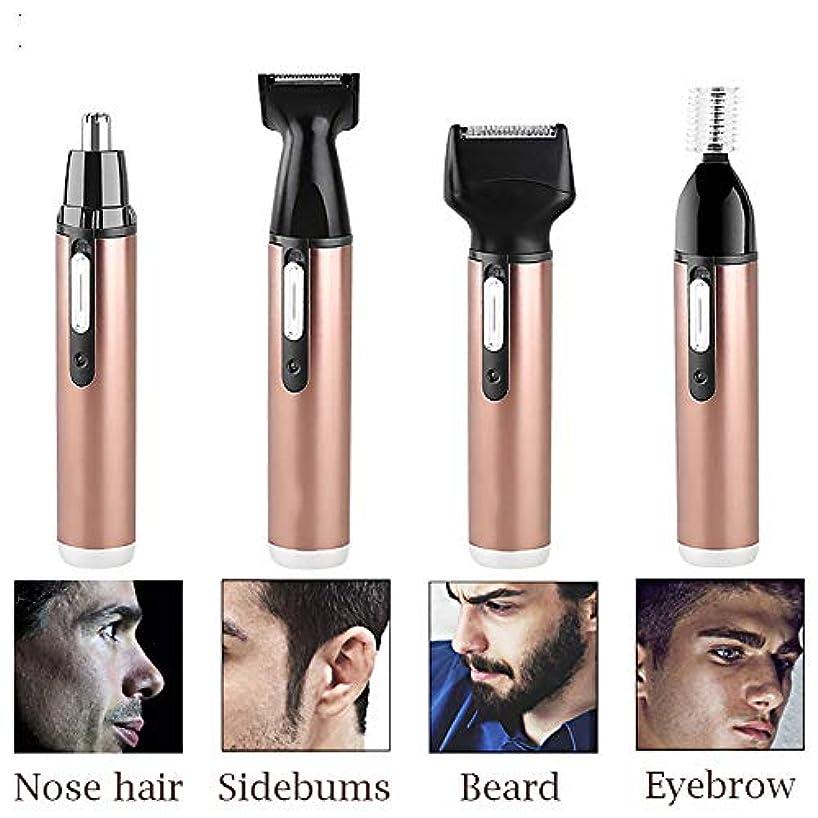 魔術依存乗り出す鼻毛トリマー、4 in 1ファッションオリジナル鼻トリマー電気シェービング安全なフェイスケアトリマー充電式鼻毛トリマー用男性女性