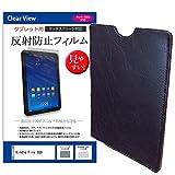 メディアカバーマーケット Kindle Fire 8GB(7 インチ[1024x600]) 機種用 【タブレットレザーケース と 反射防止液晶保護フィルム のセット】