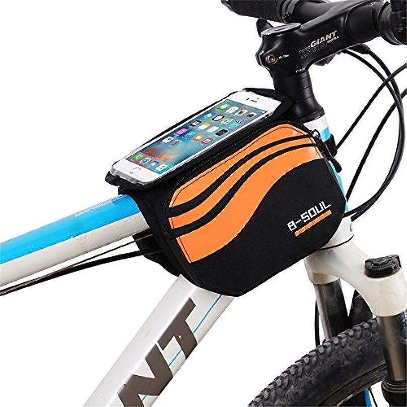ラジウム急ぐ配置自転車 フロントバッグ 自転車サドルバッグ防水MTBロードバイクアクセサリーシートポストバッグテールリアポーチバッグ自転車バッグ 多機能 サイクルバッグ (色 : オレンジ)