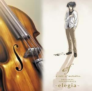 ef - a tale of melodies.ORIGINAL SOUNDTRACK ~elegia~