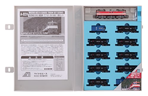 Nゲージ A0224 西武鉄道 E852 新製時・ワフ100・タキ1900 11両セット