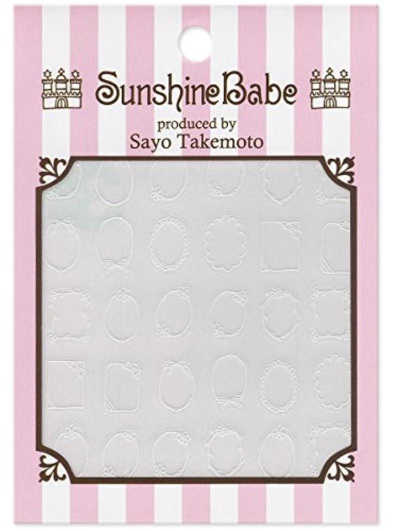過ち食物州サンシャインベビー ネイルシール Sayo Style 手描きフレーム(ホワイト)
