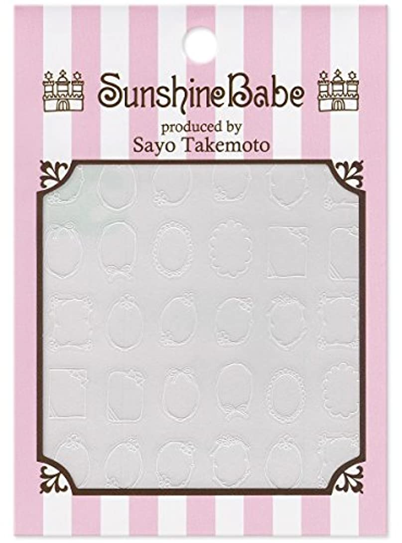 時計修正する血サンシャインベビー ネイルシール Sayo Style 手描きフレーム(ホワイト)