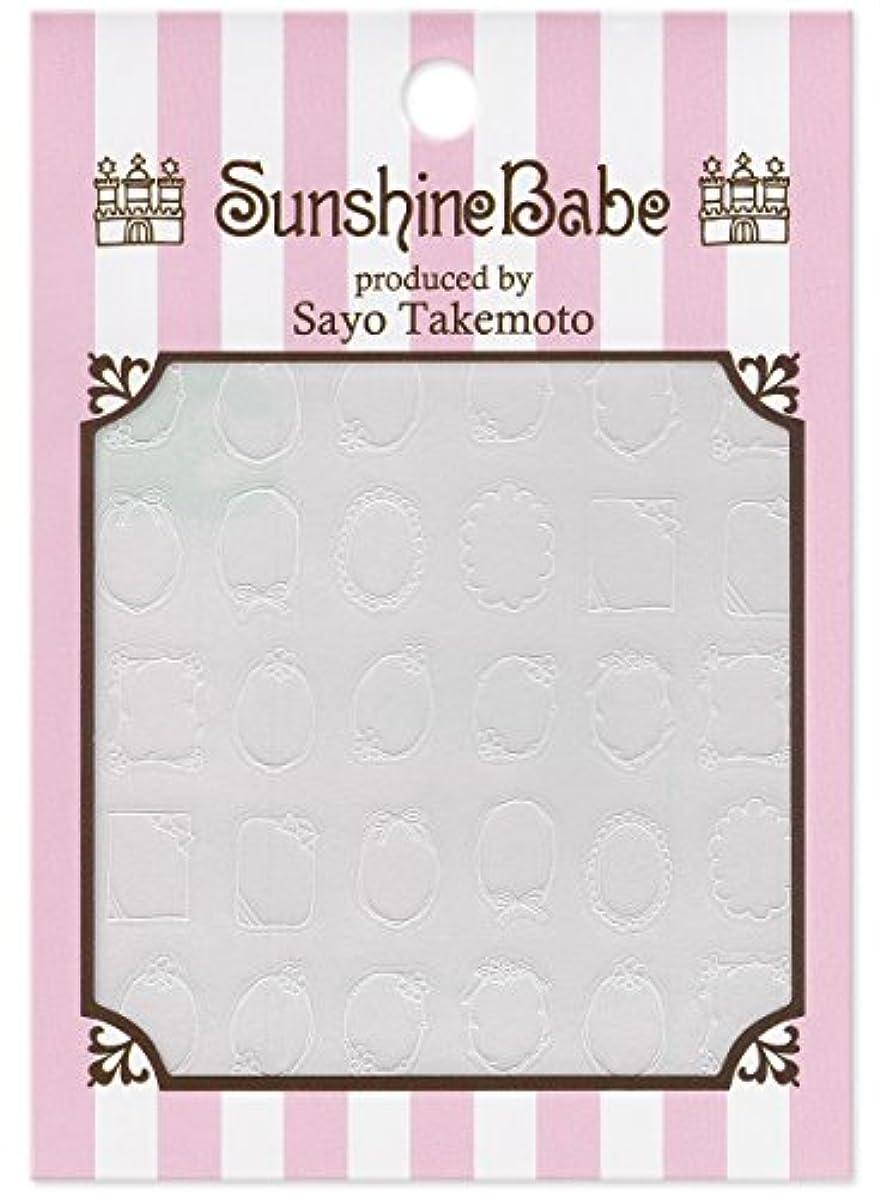意図的到着する発信サンシャインベビー ネイルシール Sayo Style 手描きフレーム(ホワイト)