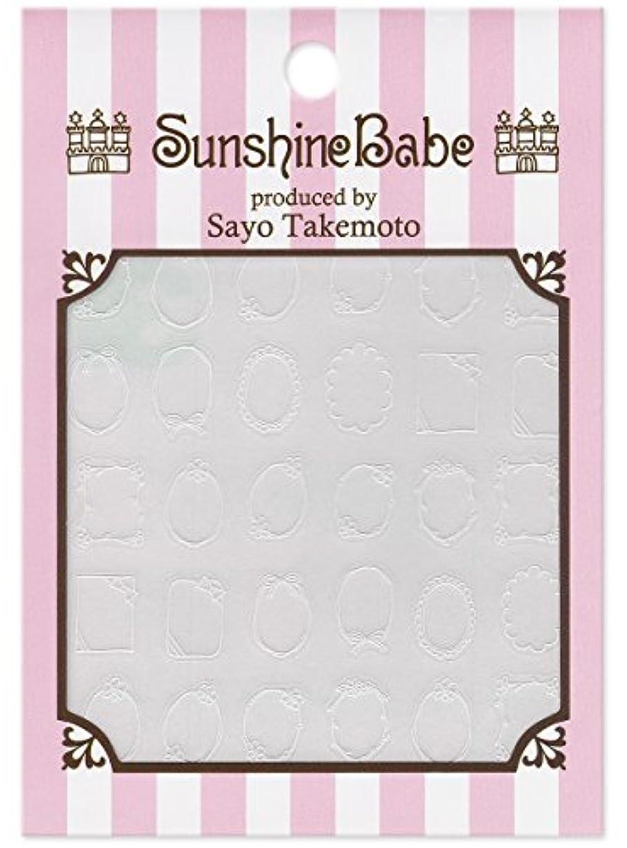 お風呂を持っているスリチンモイ膨らませるサンシャインベビー ネイルシール Sayo Style 手描きフレーム(ホワイト)
