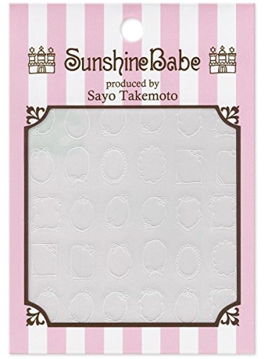 まどろみのある居眠りする慈悲深いサンシャインベビー ネイルシール Sayo Style 手描きフレーム(ホワイト)