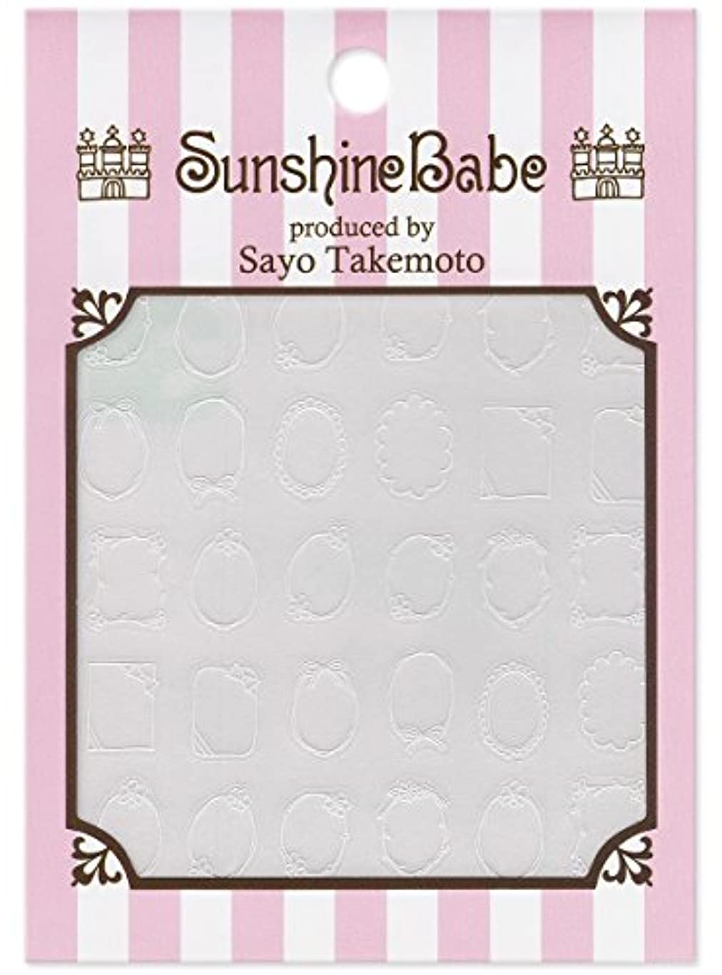 凝縮するアイドル救出サンシャインベビー ネイルシール Sayo Style 手描きフレーム(ホワイト)