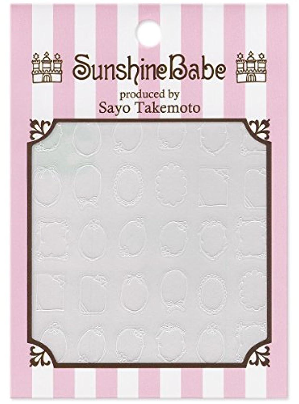 ドレインうなり声簡略化するサンシャインベビー ネイルシール Sayo Style 手描きフレーム(ホワイト)