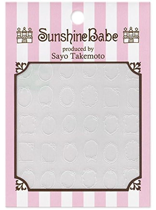 くすぐったいイサカバケットサンシャインベビー ネイルシール Sayo Style 手描きフレーム(ホワイト)