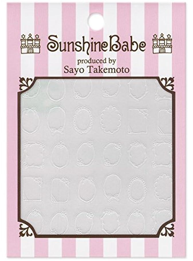 漫画業界写真サンシャインベビー ネイルシール Sayo Style 手描きフレーム(ホワイト)
