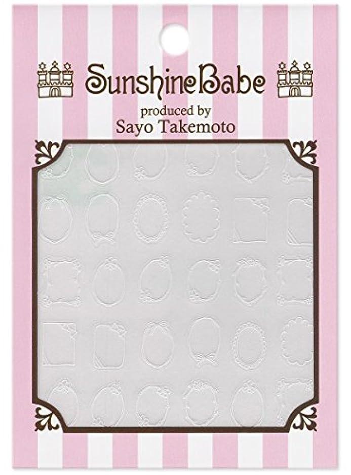 保証金助手期待してサンシャインベビー ネイルシール Sayo Style 手描きフレーム(ホワイト)