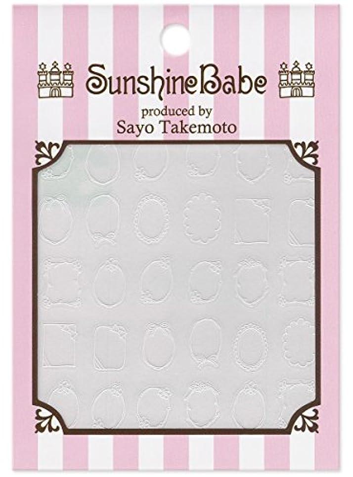 ペンス特定の手当サンシャインベビー ネイルシール Sayo Style 手描きフレーム(ホワイト)