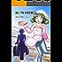 桜戸町10秒戦争 第1話: 「檸檬(レモン)」 (がぁ書房SF)