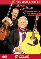 Teach Songs Guitar & Musicianship [DVD] [Import]