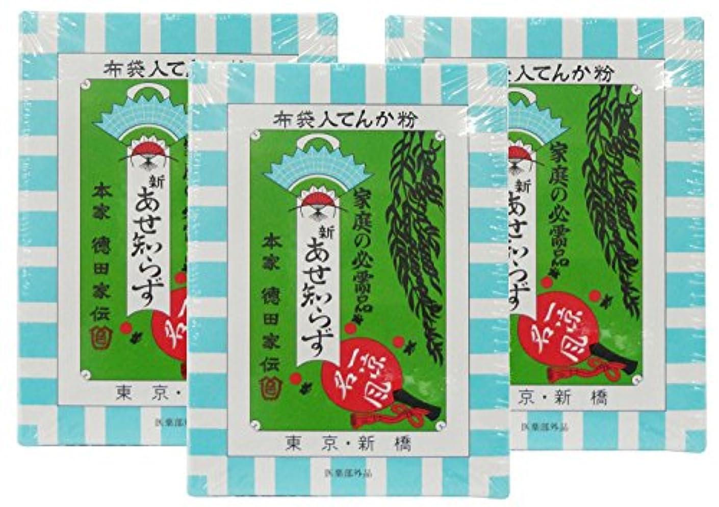 ホールド代わりのむさぼり食う紀陽除虫菊 布袋入てんか粉 新あせ知らず 100g×3個セット