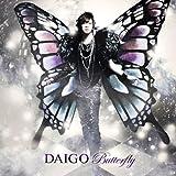 いま逢いたくて… / DAIGO