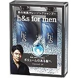 h&s for men (エイチアンドエスフォーメン) ボリュームアップ ポンプ シャンプー 370mL コンディショナー 370g