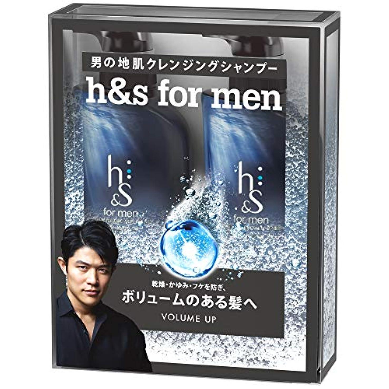 なす矢印書道h&s for men (エイチアンドエスフォーメン) ボリュームアップ ポンプ シャンプー 370mL コンディショナー 370g +370g